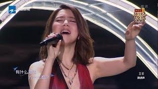 Download 【CLIP】邓紫棋《泡沫》《2018领跑演唱会》20171230 [浙江卫视官方HD] Mp3