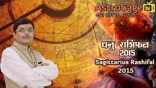 Dhanu Rashifal 2015 In Hindi - Sagittarius Horoscope 2015 In Hindi