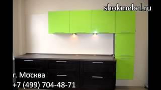 Кухни на заказ shokmebel ru(, 2013-10-29T15:45:56.000Z)