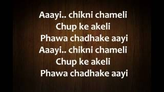 Chikni Chameli Hindi Song Lyrics from Agneepath - YouTube.WEBM