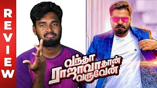 Vantha Rajavathaan Varuven Movie Review | STR | Sunder C