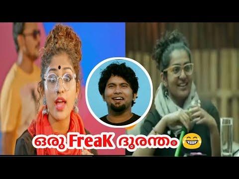 Oru Freak ദുരന്തം 😂| Adaar Love | Freak Penne Song Troll Video