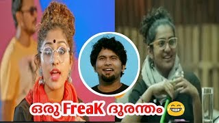 Oru Freak ദുരന്തം 😂| Adaar Love | Freak Penne Song Troll