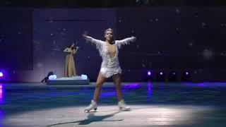 Аделина Сотникова в шоу Щелкунчик-2 Евгения Плющенко.23.12.17 Москва