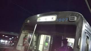 静岡鉄道1000形 1007号 ラストラン 柚木駅発車+α