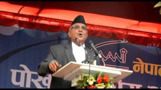 KP Oli comedy speech | prime minister of Nepal_pkr international airport Stone Laying Ceremony