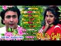 Old Is Gold 🌹🌹सदाबहार पुराने गाने 💔 Old Hindi Romantic Songs 🌹 Evergreen Bollywood Songs 🌹