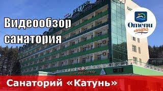 видео Горнолыжные трассы в Белокурихе - отдых в санатории «Алтайский замок»