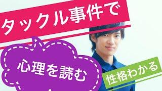 後半はコチラ→ http://www.nicovideo.jp/watch/1527262277 タックル事件...