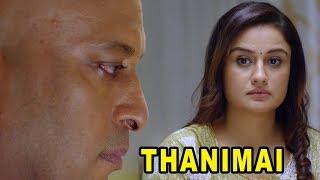 Thanimai Movie Scenes | Sonia Agarwal brings the inspector home | Ganja Karuppu Comedy