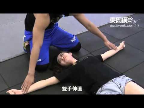 弗爆Body健身操(十):夾埋八字胸(二) - YouTube