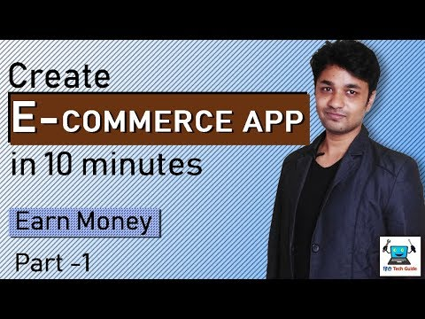 Create ECommerce Store App - How To Make App Without Coding In Hindi | Part-1