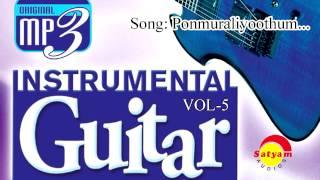 Ponmuraliyoothum - Instrumental Vol 5