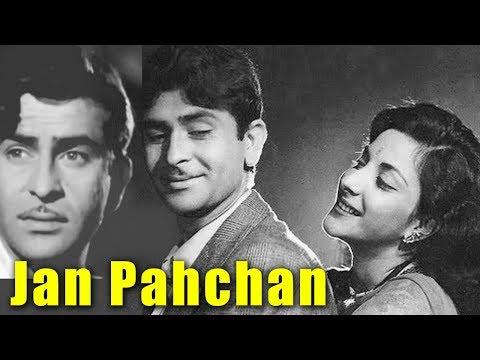 Jan Pahchan (1950) Superhit Classic Movie | जान पहचान | Raj Kapoor, Nargis