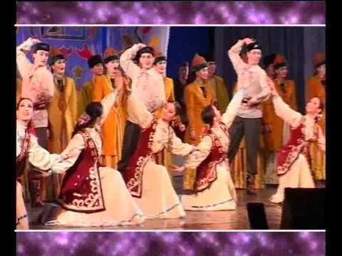 знакомства татаров