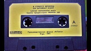 """Инструментальная музыка Латышских композиторов. Группа """"REMIX"""".  Часть-1."""