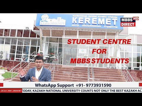 क्या होता है STUDENT CENTRE ? Al Farabi Kazakh national University MBBS 2019