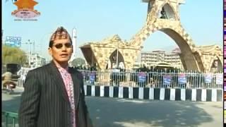 KAILASH GURUNG SAB YATRA  NTV News....कैलाश गुरुङ शवयात्रा (एनटिभि)