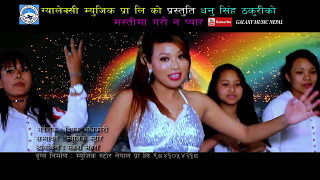 Hot Item Song 2074 | Mastima Garau Na Pyar | By Dhanu Singh Thakuri & Niru Shreesh Magar