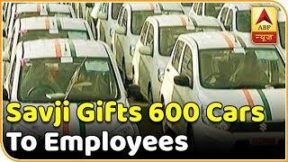 Master Stroke: Surat-Based Diamond Merchant Savji Dholakia Gifts 600 Cars To Employees | ABP News