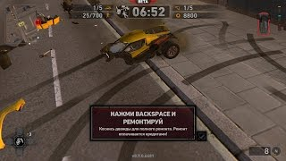 Carmageddon Reincarnation Beta Nvidia GeForce GT640 4GB Low settings (1080p)