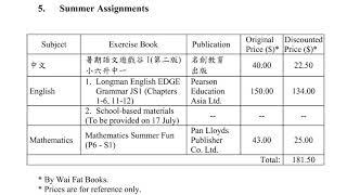 Publication Date: 2018-07-09 | Video Title: King Ling College 景嶺書院 2018-20