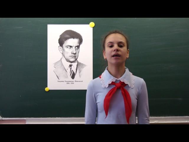 Изображение предпросмотра прочтения – ДарьяСавина читает произведение «Послушайте! (Послушайте! Ведь, если звезды зажигают…)» В.В.Маяковского
