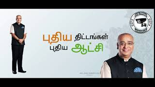 FREE HEALTHCARE_MY INDIA PARTY_TAMIL NADU