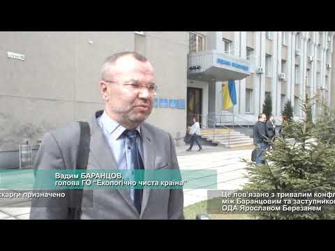 Телеканал АНТЕНА: Громадський активіст позивається на бездіяльність черкаських правоохоронців