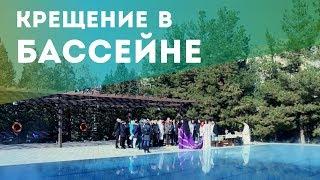 В российском посольстве в Душанбе на Крещение освятили воду в бассейне