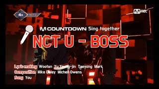 [MCD Sing Together] NCT U - BOSS Karaoke ver.