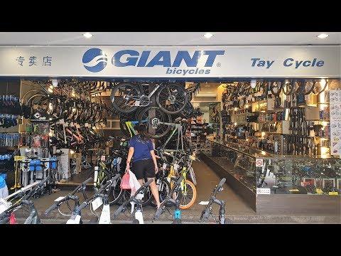 LIOW VIDEO: Bought Giant Bicycle At TAY CYCLE Bike Shop 捷安特自行车店