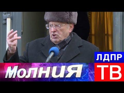 Владимир Жириновский: Собчак еле замуж вышла в 36 лет!