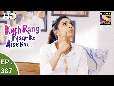 Kuch Rang Pyar Ke Aise Bhi - कुछ रंग प्यार के ऐसे भी - Ep 387 - 23rd August 2017
