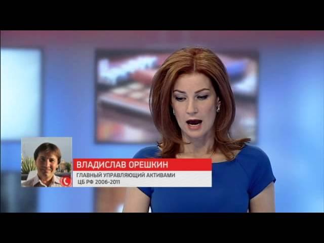 Программа Обозреватель. Ведущая: Елена Спиридонова. Рубль упал. Кто виноват?