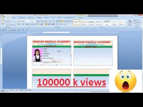 how to make school id card using microsoft word in hindi  and urdu thumbnail