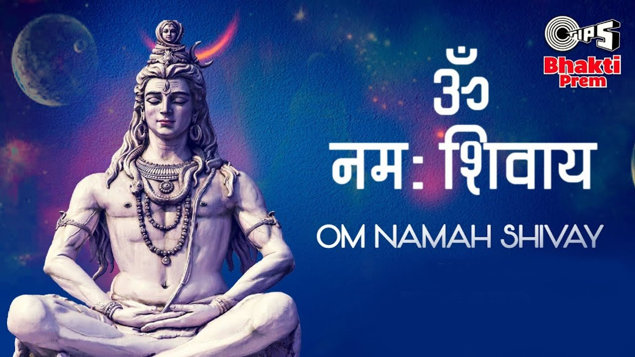 सावन सोमवार स्पेशल   ॐ नमः शिवाय   Om Namah Shivaya Shiv   #Shorts   Shivji Bhajan   #TipsBhaktiPrem