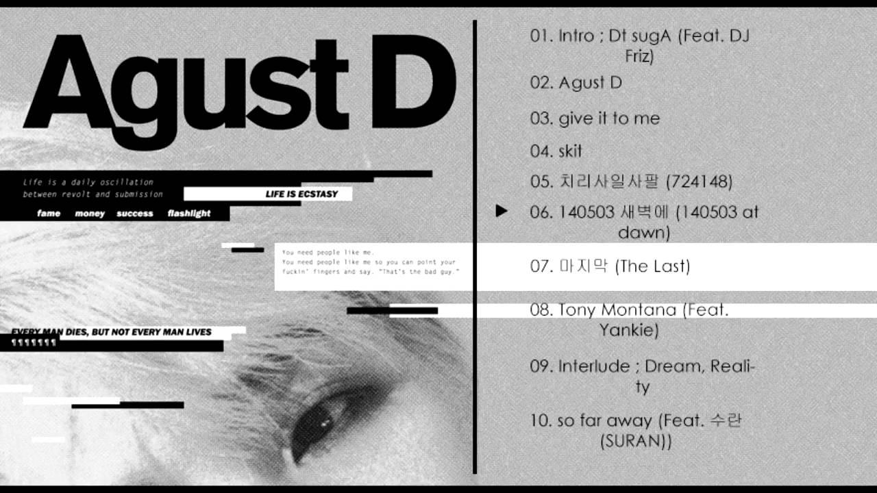 Album Agust D Suga Of Bts Agust D 1st Mixtape