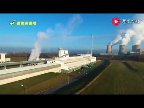 New Energy Generating Source from China