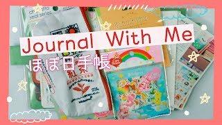 Journal With Me | Carebears x Pastel Theme  | ほぼ日手帳 | Rainbowholic