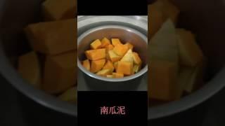 南瓜套餐影片