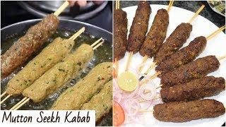 Mutton Seekh Kabab   Eid-Ul-Adha Special   Without Tandoor   Yasmin Huma Khan