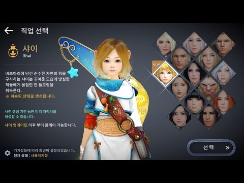 How To Get More Character Slots In Black Desert