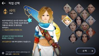 Free Character Slot For Shai