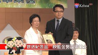 Publication Date: 2021-02-07   Video Title: 基華小學第46屆六年級畢業禮(2009)