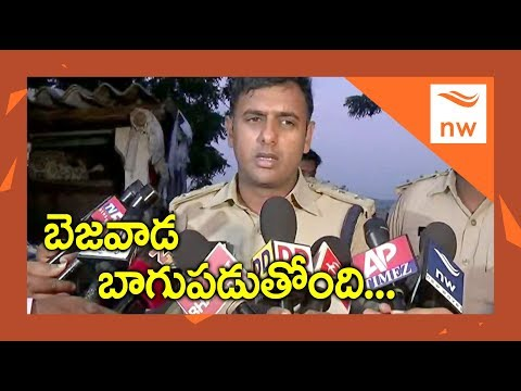 AP Police Conduct Cordon and Search Operation In Vijayawada || New Waves