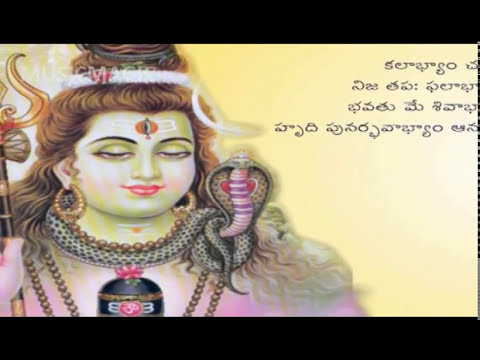 Mantra To Remove Fear And Anxiety l Shree Shiva Mantra l श्री शिव मंत्र