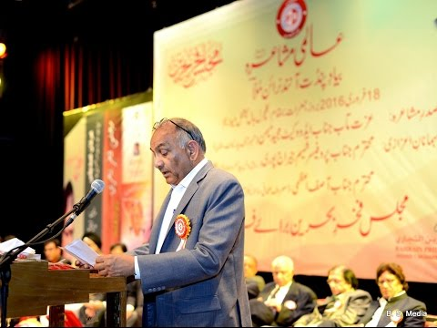 Majlise Fakhre Bahrain Aalami Mushaira