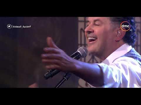 """صاحبة السعادة - أغنية """"علمتيني"""" للفنان راغب علامة"""