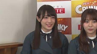 欅坂メンバーの長濱ねるさん、小林由依さん、菅井友香さん、渡辺梨加さ...